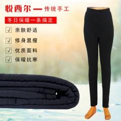 悦西尔 棉裤  秋冬季   修身保暖 传统手工男士棉裤