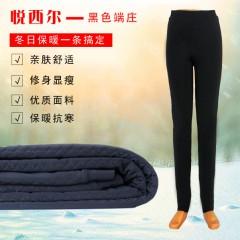 悦西尔 棉裤  秋冬季   修身保暖 黑色端庄男士棉裤