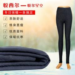 悦西尔 棉裤  秋冬季   修身保暖 悦尔星空 女士棉裤