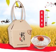 新华村牌五常大米稻花香米礼品真空米(鸭稻)4kg