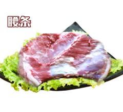 李文黑猪 腰条 1斤