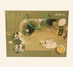 鹅香久 肇源特产 绿色健康 蜂蜜烤鹅礼盒 1000g/盒