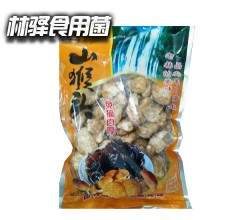 兴安林驿特级猴头菇干品 500g