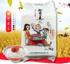 新泻美人牌孕婴营养米稻花香米 5kg