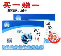 野生江鱼系列 即食马哈鱼250g/盒 (原味/香辣) 买一赠一
