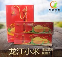 烟条礼包 龙江小米1.6kgx4盒