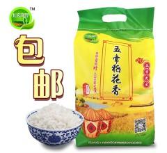 北玄沃野 五常稻花香大米 东北五常 5kg