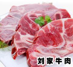 牛脖肉 32元/斤 当天订购满10斤厂家配货