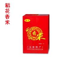 稻花香米红盒 1kg
