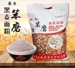 黑麦笨磨面粉 5kg
