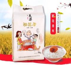 美粱牌五常大米稻花香米真空营养米 5kg