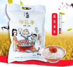美粱牌五常大米稻花香米营养米 5kg