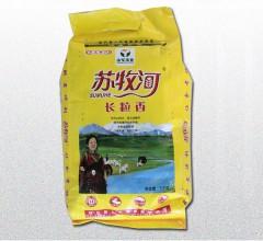 苏牧河长粒香大米 5kg 东北大米