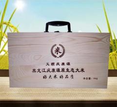 东北大米 原生态稻花香 4kg