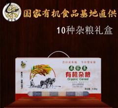 东北10种有机杂粮组合 小米 薏仁米 糙米 黄豆 绿豆 4.58kg