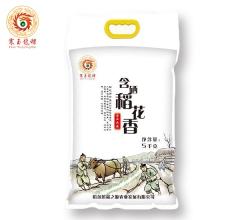 含硒稻花香 5kg 袋装 健康 营养 黑龙江方正产区