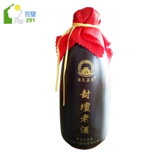 瑞谷嘉年 封壇老酒 清香型白酒 52°vol 500ml