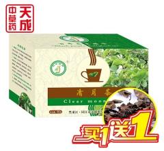 天成 三七参叶茶 60g  (买一赠一)