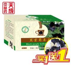 天成 黑紫蜀葵花茶 60g  (买一赠一)