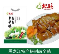 东北特产北鹅熟食无菌真空包装卤全鹅 1kg