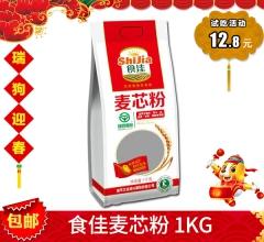 【春节特惠】麦芯粉 1kg