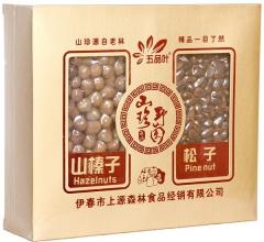 东北野生山产品礼盒(榛子+松子)真空 1200g/盒