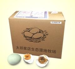 东北咸鸭蛋 水边鸭蛋普通包装 30个/箱