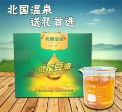 北国温泉非转基因笨榨原生态大豆油 礼盒装 2L×2瓶