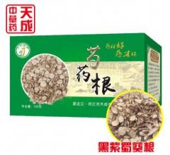 天成 黑紫蜀葵根(芍药花根 )60g 清热解毒 美容养颜 可外用