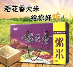 五常稻花香粥米(真空)礼盒装 1kg*5