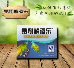 易翔解酒乐玉米蛋白肽固体饮料 0.5g*6片*5盒