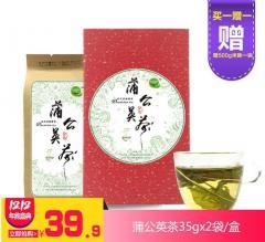 【双十二活动产品】蒲公英茶 30gx2