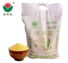 双榆小米 5kg  黑龙江特产