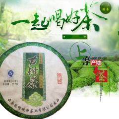 曼落寨 青饼普洱茶 生茶 357g