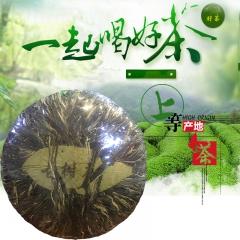 勐海县 青饼普洱茶 生茶 357g