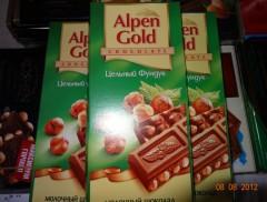 俄罗斯巧克力 阿尔金山   各种口味