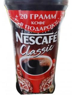 俄罗斯进口咖啡 雀巢咖啡 Nescafe速溶咖啡 黑咖啡