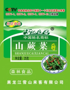 山蕨菜 25克/袋   每盒50小袋 75元