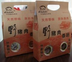 野猪肉松仁/核桃仁香肠礼品箱   2斤装(速冻/鲜) 150元
