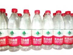 农夫山泉 饮用天然水 瓶装 550ML/瓶