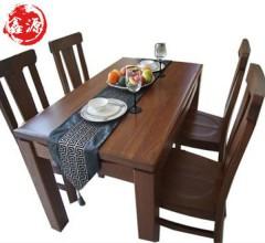 现代长方形餐桌