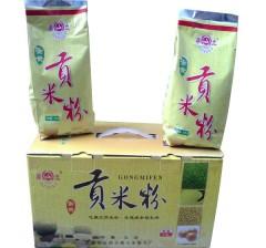 贡米粉贡米粉(500克X8袋)/非真空 65元
