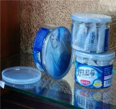有机干果 东北特产   无糖  纯野生   零食    蓝莓干