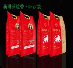 美琳长粒香米   99元/袋