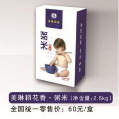 美琳稻花香粥米 60元/盒