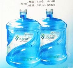 麦饭石   饮用水 桶水 18L/桶 优质天然矿泉水
