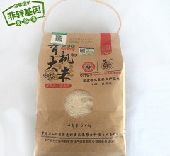 娄家寨 有机大米(稻花香2号)2.5kg 东北特产大米 2016新米 肇源特产