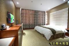 今日阳光宾馆 舒适大床房 门市价168元 仅118元即可入住!