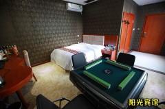 今日阳光宾馆 娱乐房 门市价238元 仅178元即可入住!