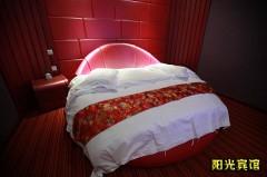 今日阳光宾馆 浪漫圆床房 门市价238元 仅188元即可入住!